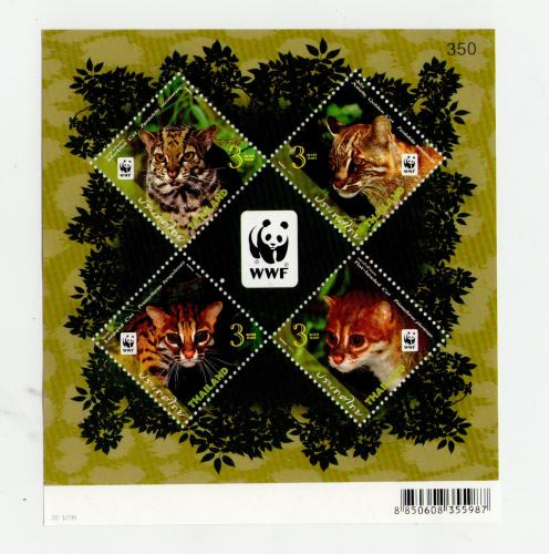 Thailand: Wild Animal Postage Sheet (7th Series) Tigers with WWF logo 