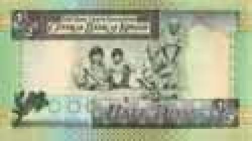 1/2 Half Kuwait Dinar; Regular notes from 1994