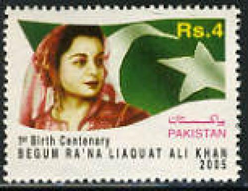 Begum Rana liaquat Ali Khan 1v