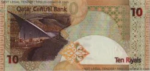 Banknotes;  Qatar 10 Riyal 2008