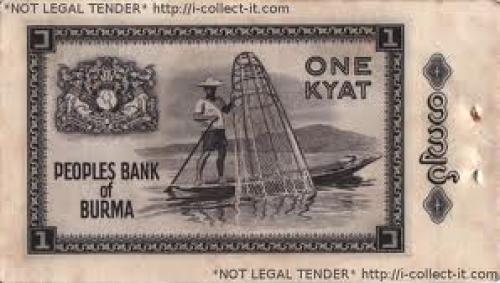Banknotes; Burma 1 Kyat 1965