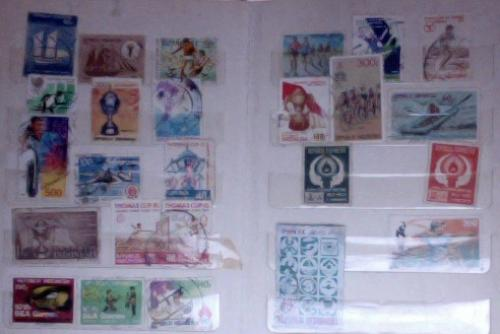 used indonesian stamps