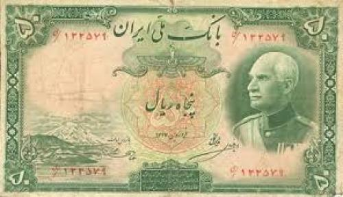 Banknotes;Iran; Year: 1938; 50_rials