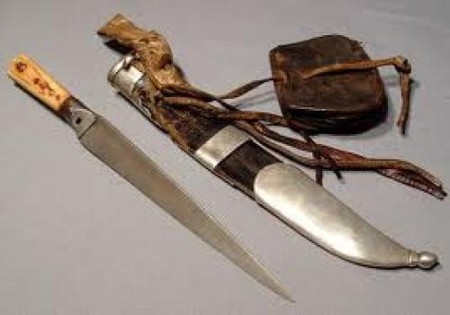 Antique Islamic Dagger Kard Bukhara