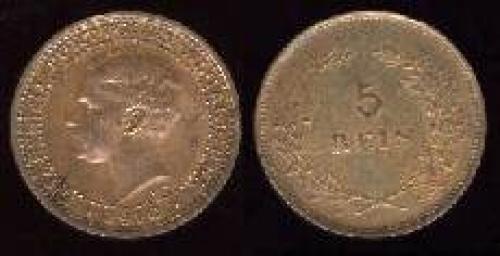 5 reis 1910 (km 555)