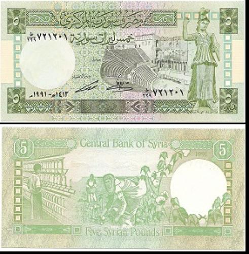 syria 1991 set of 4 notes