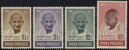 Independence 4v, Gandhi; Year: 1948