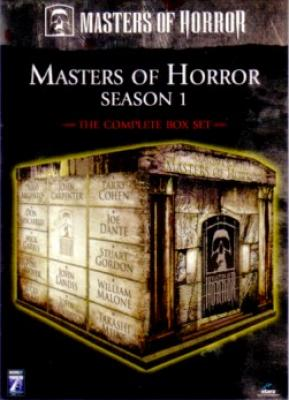 Masters of Horror Season 1 2007 promo card