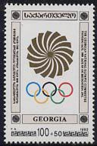 National Olympic committee 1v; Year: 1994