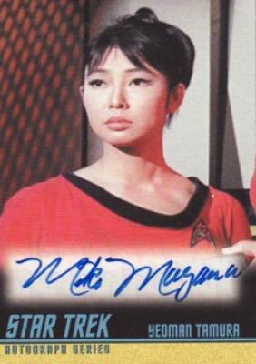 Coollectors Collectible Item Autographs Miko Mayama Star Trek
