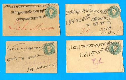 British India envelopes 1890s