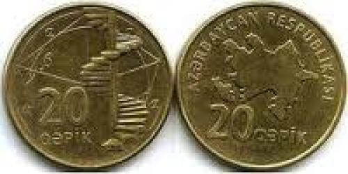 Coins; 20 Qpik Azerbaijan (1991 .