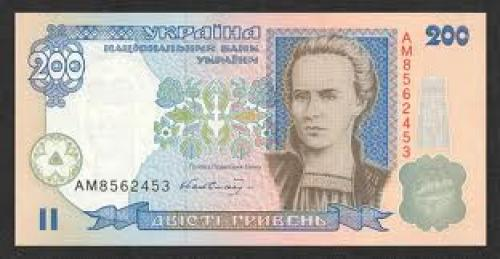 Banknotes; Ukraine 200 hyrvnia feat. writer Lesya Ukrainka