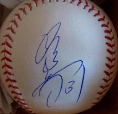 Shunsuke Watanabe autographed MLB baseball