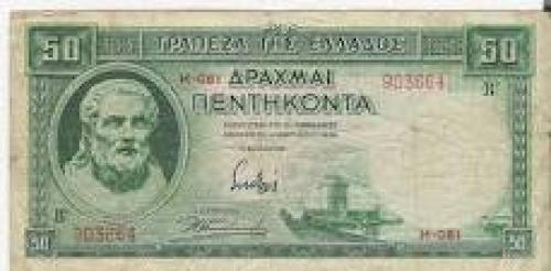 Banknotes; Greece - Greek 50 Drachma Currency