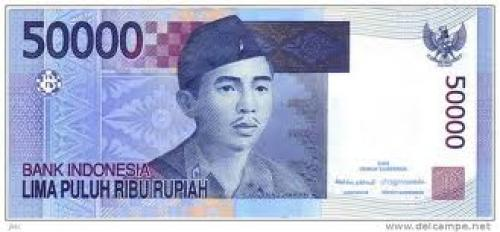 Banknotes; Indonesia banknote Rp 50000 50000 I Gusti Ngur