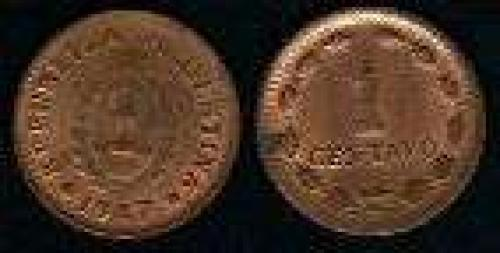 1 Centavo; Year: 1882-1948; (km 37a); copper; ESCUDO