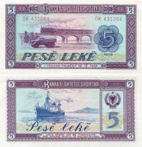 Banknotes;  5 Albanian Lek 1976 banknote