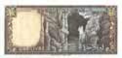 1 Livre; Older banknotes (1964-1988)
