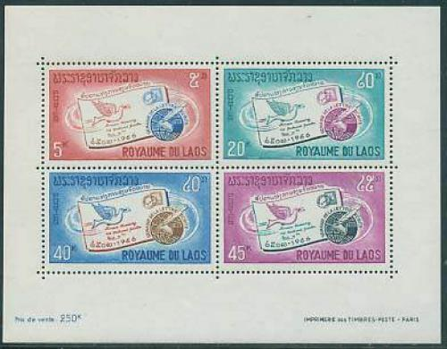 Int. letter week s/s; Year: 1966