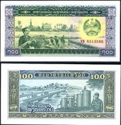 Banknotes;  Laos, 100 Kip, 1979 year