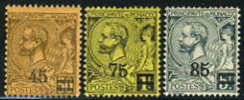 Overprints 3v; Year: 1924