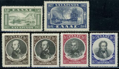 Navarino sea battle 6v; Year:1927