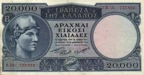Greece / Bank Notes, Greece. 20.000 Drachmai 1949