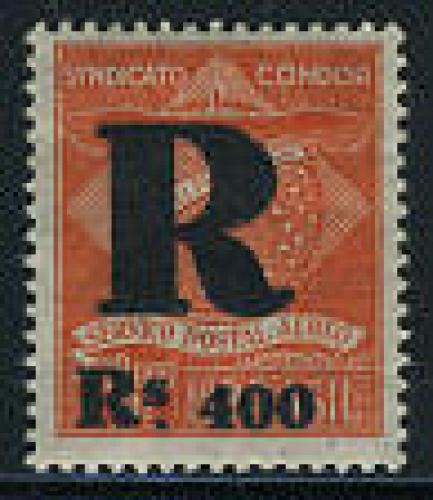 Syndicato Condor 1v, overprint; Year: 1928