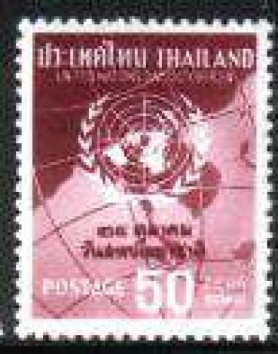 UNO day 1v; Year: 1961