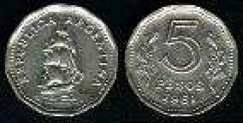 5 Pesos; Year: 1961-1968; (km 59); Nickel-Clad-Steel; FRAGATA-SARMIENTO
