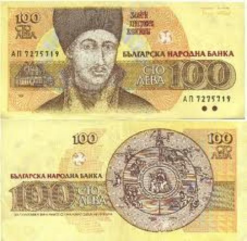 Banknotes; Banknotes of Bulgaria; 100; year: 1991
