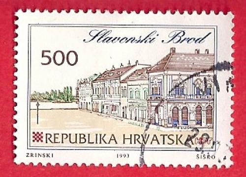 HRVATSKI GRADOVI - SLAVONSKI BROD