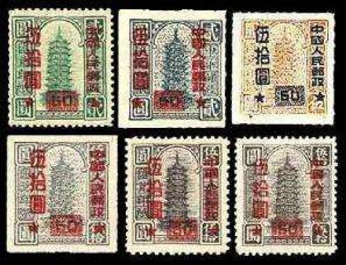 Definitives 6v; Year: 1951