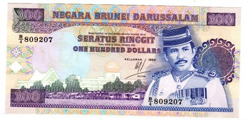 1990 BRUNEI BANK NOTE