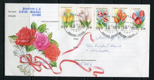 2001 Russia Flowers cover