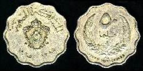 50 milliemes 1965 (km 10)