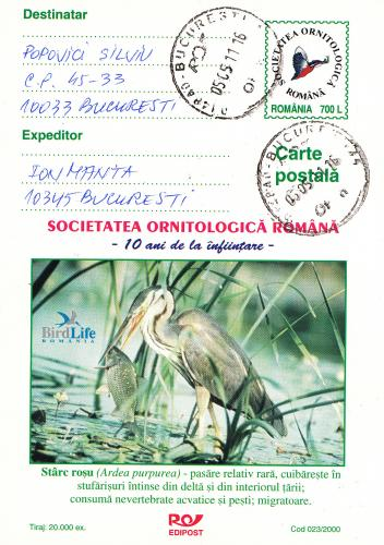 BIRDS on postal stationary card Romania