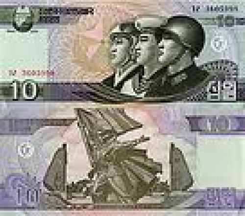 Banknote; North Korea 10 Won; Year: 2009