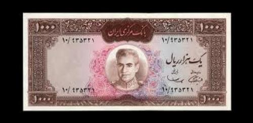 Banknotes; Banknotes  IRAN 1000 Rials (1969)