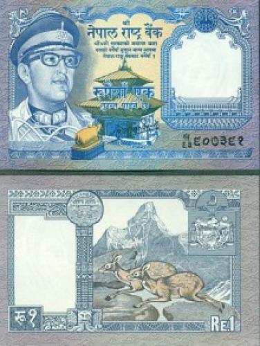 Nepal - 1 Rupee