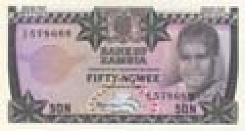 50 Ngwee; Issue of 1973