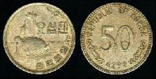 50 hwan 1959-1961 (km 2)