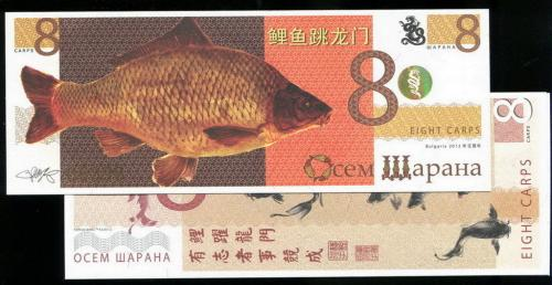 Bulgaria , PC8 , 8-CARP , 2012 , UNC fish animal