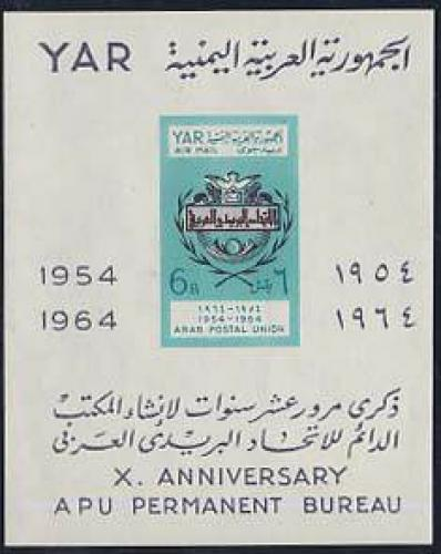 Arab postal union s/s; Year: 1964