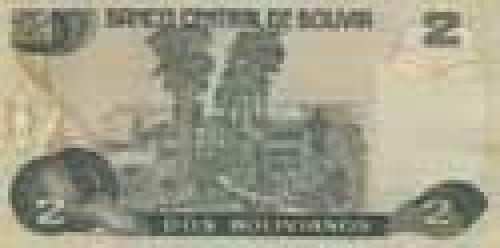 2 bolivianos; Bolivian banknotes