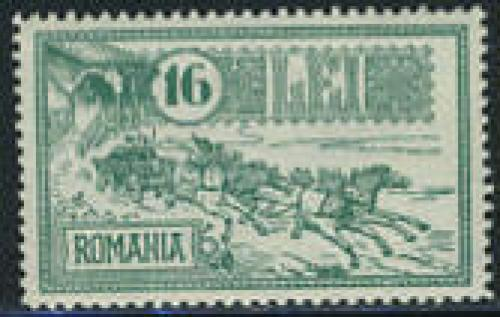 30 years postal office 1v; Year: 1932