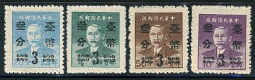 Overprints 4v; Year: 1952