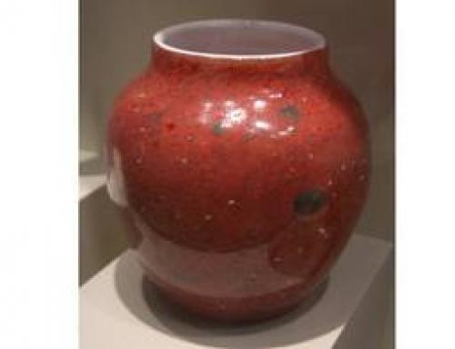 Antiques; Monart Vase c. 1924-1950. Scotland