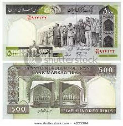 banknote of Iran, 500 Rial, 1982 